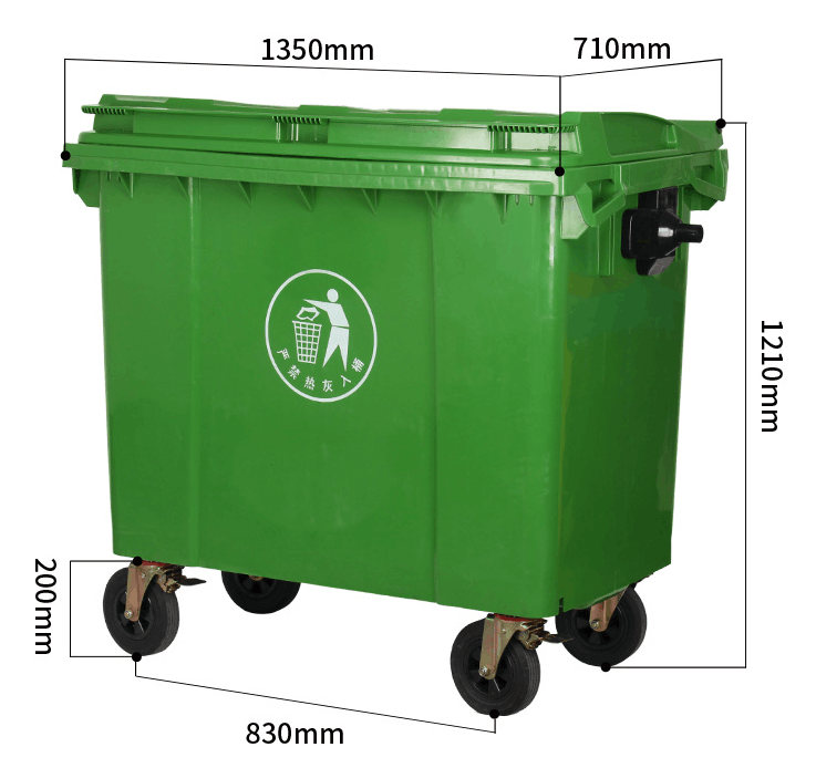 黑龙江省大兴安岭地区四色分类垃圾桶价格-洛阳中星