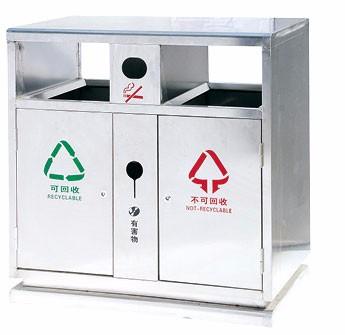 西藏拉萨市分类垃圾桶厂家-洛阳中星
