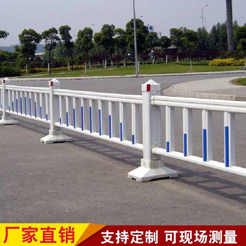 西安市灞桥区小区护栏定制厂家