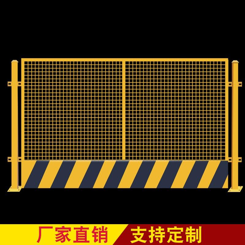 重庆市永川区小区护栏网哪里有
