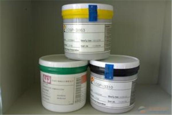 钦州碘化铑回收有限公司