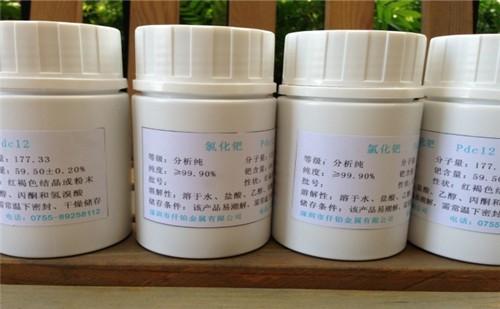 绍兴柠檬酸金钾回收公司