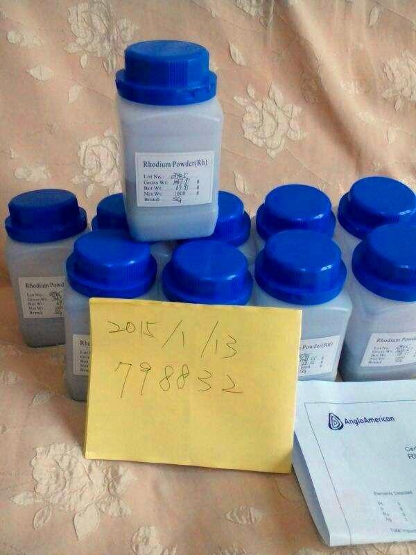 來賓醋酸銠回收(長期高價收購)