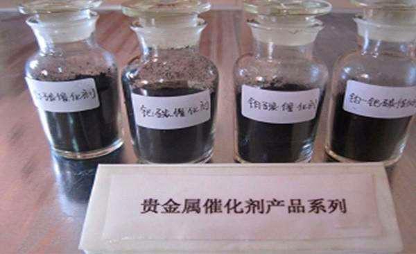 湖南娄底报废钯水回收(2021长期回收)