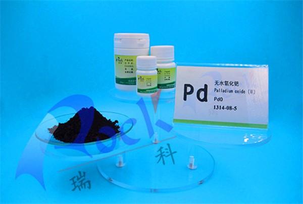 四平氯�K酸回收(2021�L期回收)