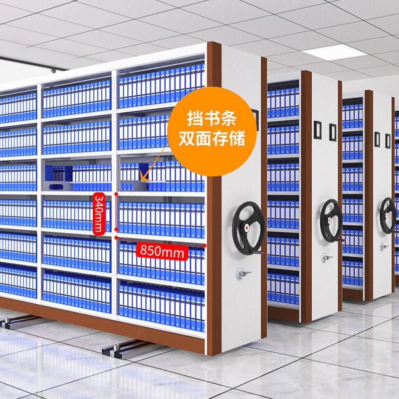 丹东表库密集架专业厂家咨询热线