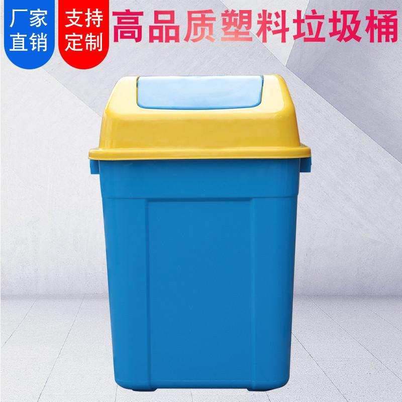 新疆五家渠市200升塑料垃圾桶厂家