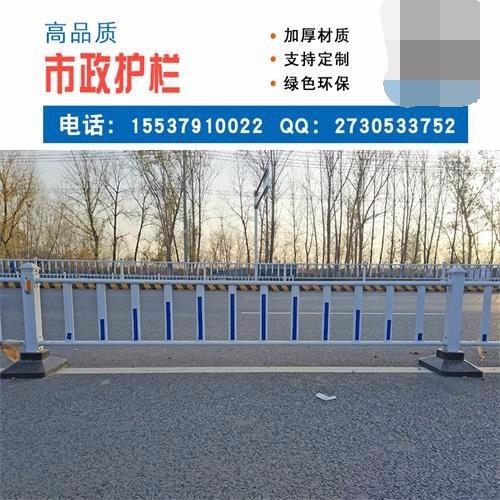 梅州围墙铁护栏单价