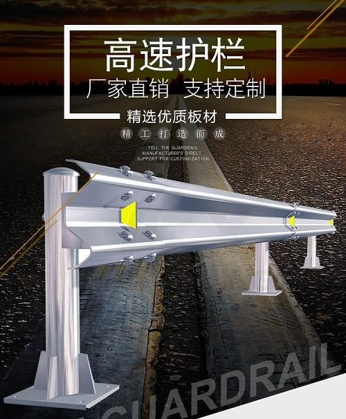 【供应】供应河南农村公路护栏供应商